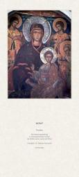 Rückwand zum Liturgischen Kalender - Fresko