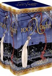Märchen aus 1001 Nacht